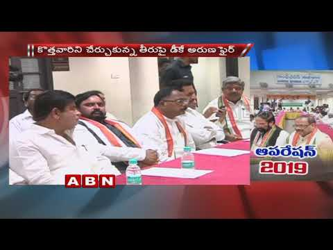 Uttam Kumar Reddy to Continue as TPCC Chief Says RC Khuntia | ABN Telugu
