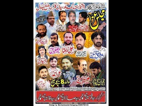 Live Majlis 1 September  2018 Manakpur Syedaan