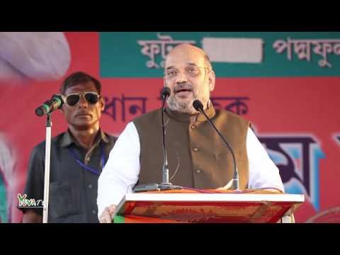 Shri Amit Shah addresses public meeting at Diamond harbour,South 24 Parganas, WB: 27.04.2016