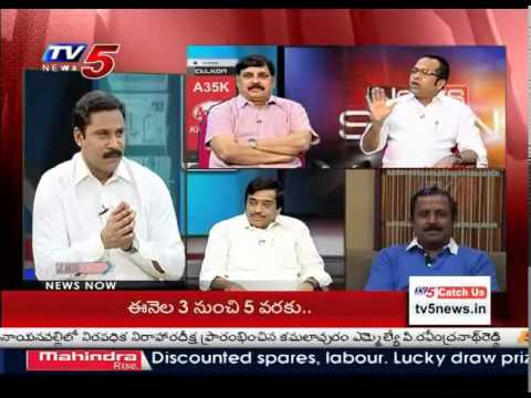 Was Union Budget Justified The People? | Who can Benifit With The Budget? | Part-2 : TV5 News