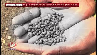 Adilabad Farmers Facing problems With Rythu Bandhu Scheme