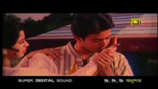 Bangla Movie Song: Je Prem Sorgo theke