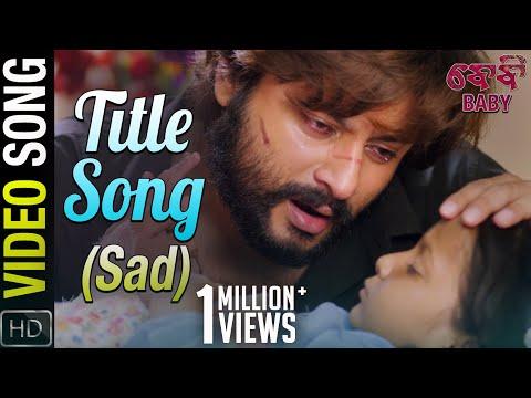 BABY Title Song (Sad)   Full Video Song   Baby Odia Movie   Anubhav Mohanty, Preeti, Poulomi, Jhilik