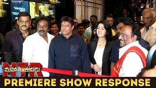 NTR Mahanayakudu Premiere Show Response | Balakrishna | Rana | Puri Jagannadh | Sumanth | Krish