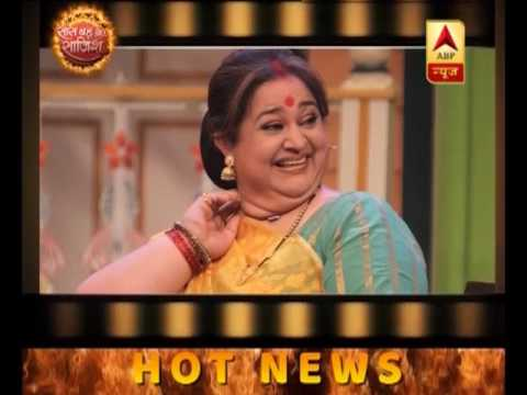 The Kapil Sharma Show: New entry in the comedy show