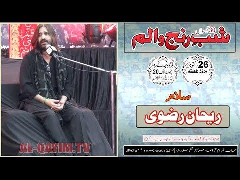 Salaam | Rehan Rizvi | Shab-e-Ranjh-o-Alam -26th Safar 1441/2019 - Imam Bargah Shuhdah-e-Karbala