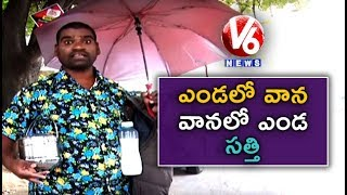Bithiri Sathi Over Unseasonal Rains | Sathi Conversation With Savitri | Teenmaar News