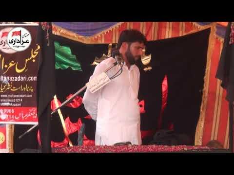 Allama Mazhar Hussain Sadqi | Majlis 21 August 2017 | Naqvi Laaj Multan