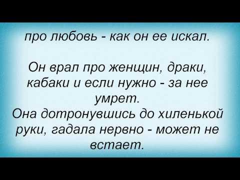 ДДТ, Юрий Шевчук - Двое