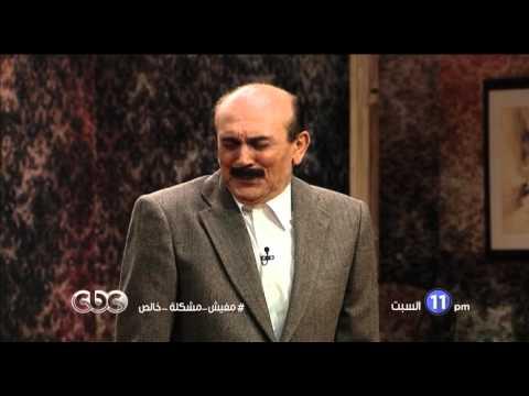 #CBCegy | #CBCPromo | انتظرونا السبت 11 مساء مع الفنان محمد صبحي في