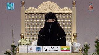 مارلار وين - ماينمار | MARLAR WIN - MYANMAR -2