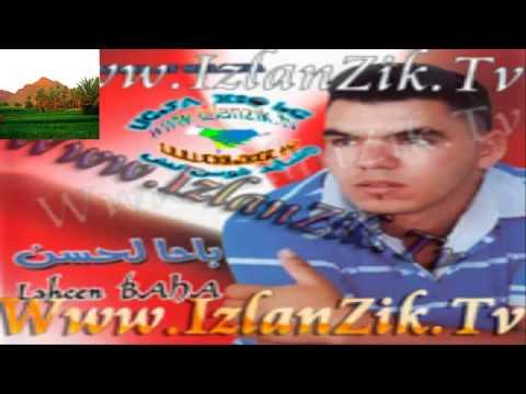 Nouvel album baha lahcen alnif 2013 Tayzmit- Nak ayd eran ad izal