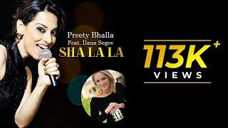 Sha La La Official Video Song   Ilana Segev Hebrew Song   Artist Aloud