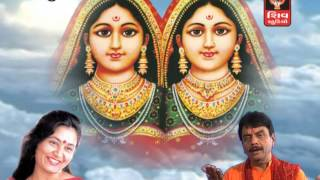 LALITA GHODADRA -- Akash Ma Thi Utarya Re Bholi Bhavani Maa |  Randal Maa Bhajan/Garba/Songs