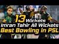 Imran Tahir All Wickets In PSL   Best Bowling In PSL   Multan Sultans   HBL PSL 2018