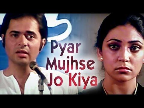 Pyar Mujh Se Jo Kiya Tumne - Deepti Naval - Farooque Sheikh -...