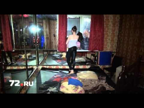 зрелые знакомства геев в москве