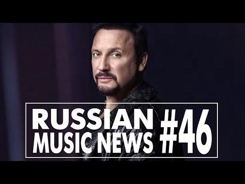 #46 10 НОВЫХ КЛИПОВ 2017   Горячие музыкальные новинки недели