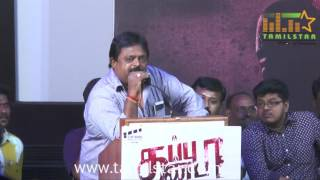 Thappu Thanda  Movie Audio Launch