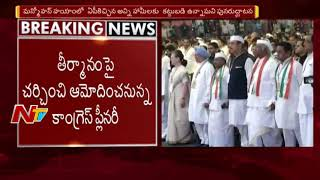 Congress Leader Mallikarjun Kharge Speech @ 84th AICC Plenary Meeting