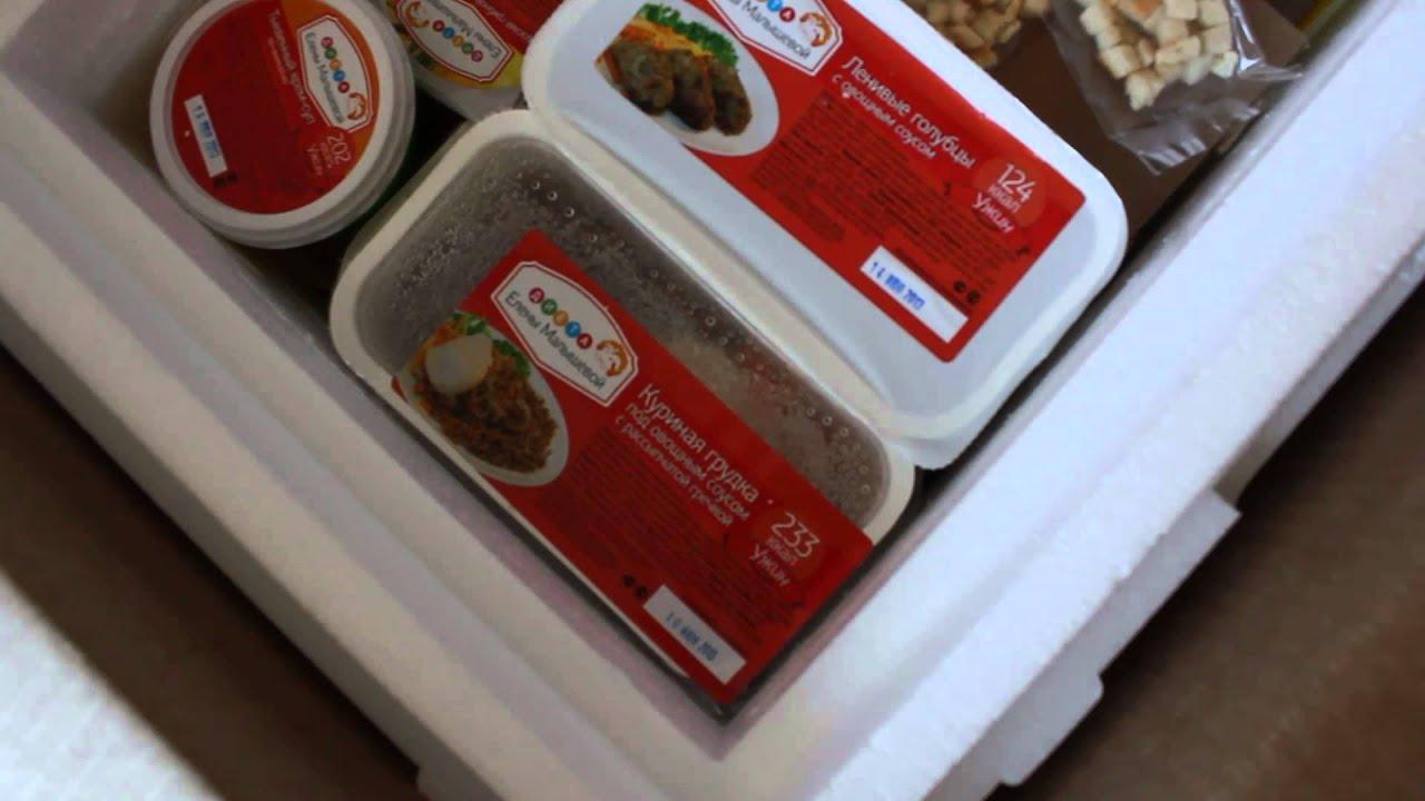 готовая еда для похудения с доставкой киров
