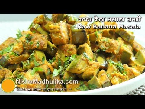 Raw Banana Sabzi - Kache Kele Ki Sukhi Sabzi - Spicy And Crispy Raw Banana Fry