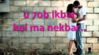 Elissa 2010 - 3a bali 7abibi (with Lyrics)   إليسا - عا بالي حبيبي.flv