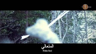 download lagu Munif Ahmad - Asmaul Husna gratis