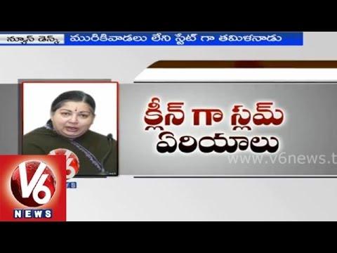 Tamilnadu Cm Jayalalitha Established Slum Clearance Board video