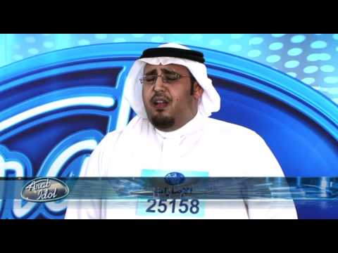 Arab Idol - Ep1 - Auditions - تجارب الأداء