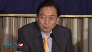 鳩山 由紀夫 Yukio Hatoyama Defends Russia on Crimea While Criticizing U.S. ENG, 日本語