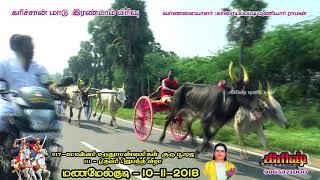 10112018 Mattu vandi Panthayam
