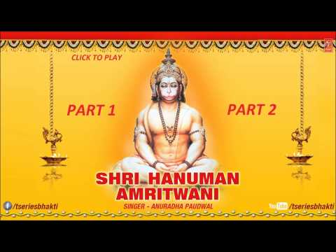 Hanuman Amritwani By Anuradha Paudwal [full Song] I Shri Hanuman Amritwani Audio Song Juke Box video