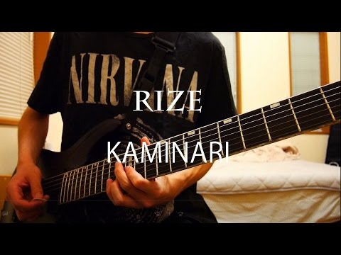 RIZE カミナリ[Guiter Cover]