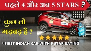 HISTORY CREATED | Tata NEXON is the First indian car with 5 stars in GLOBAL NCAP crash test | ASY