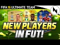 NEW PLAYERS IN FUT! - FIFA 16 Ultimate Team Database Update