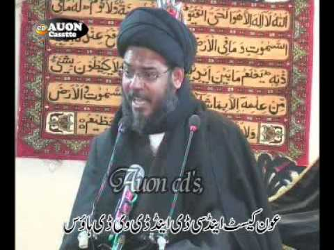 Majlis - Astaghfar Part 1E - Ayatollah Syed Aqeel ul Gharavi