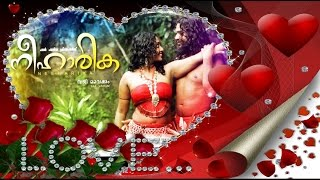 Neeharika Malayalam Movie | Malayalam Latest Movies 2015 Full Length Neeharika