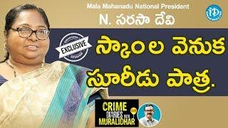 Mala Mahanadu National President N Sarasadevi Full Interview    Crime Diaries With Muralidhar #49