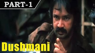 Dushmani The Target 2006 – Hindi Dubbed Movie – Pawan Kalyan - Reema Sen - Part 1/16