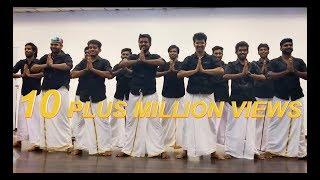download lagu Jimikki Kammal Dance I Velipadinte Pusthakam I Team Naach gratis