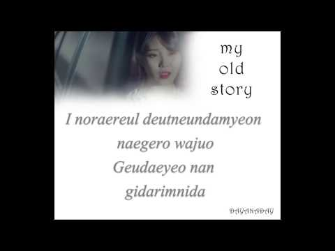IU - My Old Story Lyrics
