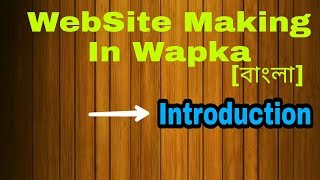 How to make Wapka Site in Bengali