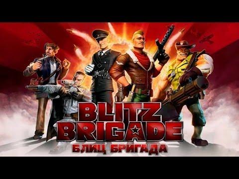 Обзор Blitz Brigade - мультиплеерный шутер для Android