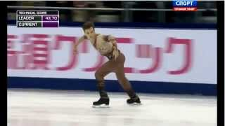 Cup of China 2014. SP. Misha GE