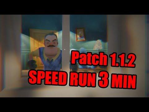 Hello Neighbor Patch 1.1.2 - Act 1 Speedrun [3 MINUTES]