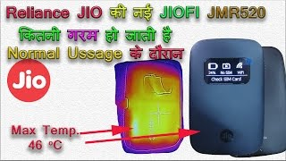 Reliance JIO JioFi New Version JMR520 Thermal Issues
