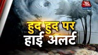 Cyclone Hud-Hud: Odisha, Andhra Pradesh put on high alert