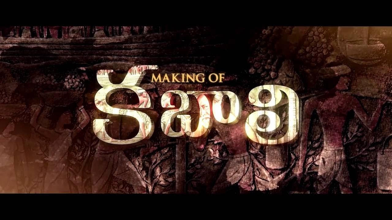 Kabali Telugu Movie Making | Rajinikanth | Pa Ranjith | Santhosh Narayanan | V Creations