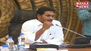 AP Government Introduced 12 Bills In  Assembly | MAHAA NEWS
